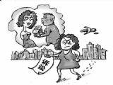 丈夫教唆情人离婚并为其付