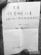 成都侦探:民工讨薪竟得到3